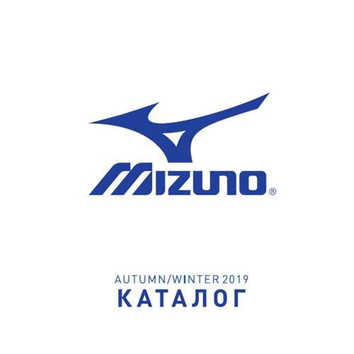 MIZUNO AW19  Открыть/скачать
