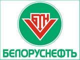 ВК Могилев