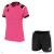 Цвет: розовый черный белый