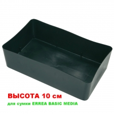 Поддон (жёсткое дно) Errea RIGID BAG BASES H 10 см для сумки BASIC MEDIA