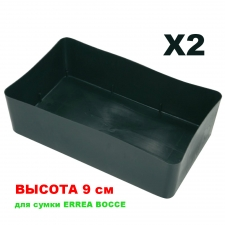 Поддон (жёсткое дно) Errea RIGID BAG BASES x2 H 9 см для сумки BOCCE