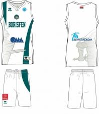 Баскетбольная форма ERREA BORISFEN 19/20 WHITE