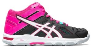 Кроссовки для волейбола женские ASICS GEL-BEYOND 5 MT (W) B650N 001