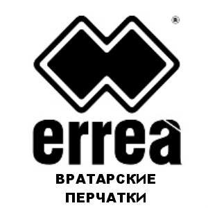 Таблица размеров вратарских перчаток ERREA...